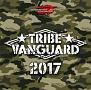 TRIBE VANGUARD 2017(DVD付)