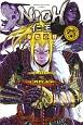 仁王〜金色の侍〜(3)