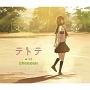 テトテ with GReeeeN(DVD付)