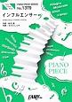 インフルエンサー/乃木坂46 ピアノソロ・ピアノ&ヴォーカル