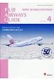 FUJI AIRWAYS GUIDE 2017.4 国際線・国内線総合航空時刻表