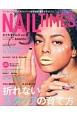 NAIL TIMES ワンランク上のエキスパートを目指すネイルマガジン(8)