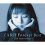 ZARD Forever Best〜25th Anniversary〜(初夏バージョン)
