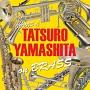 TATSURO YAMASHITA on BRASS 〜山下達郎作品集 ブラスアレンジ〜