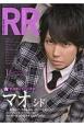 ROCK AND READ 読むロックマガジン(71)