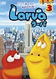 Larva(ラーバ) SEASON3 Vol.6
