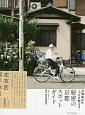 台湾男子がこっそり教える!秘密の京都スポットガイド