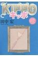 KIPPO (7)