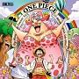 ONE PIECE ビッグ・マムの音楽会 ~ホールケーキアイランドへようこそ~(DVD付)