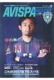 AVISPA MAGAZINE アビスパ福岡オフィシャルマガジン(6)