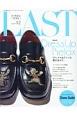 LAST 男の靴雑誌(12)