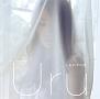 しあわせの詩(DVD付)