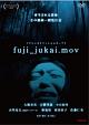 fuji_jukai.mov