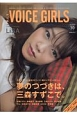 B.L.T. VOICE GIRLS (30)