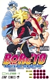 BORUTO-NARUTO NEXT GENERATIONS-(3)