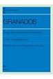 グラナドス スペイン民謡による6つの小品 解説付