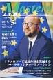 Masters 2017.5 特集:テクノロジーで見込み客を発掘するマーケティングオートメーション 日本経済の未来を創る経営者たち(428)