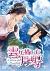 雲が描いた月明り DVD SET1(お試しBlu-ray付き)[GNBF-3752][DVD]