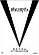 SE7EN LIVE TOUR 2017 in JAPAN-Dangerman-(B)