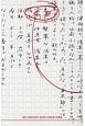 疾駆 (8)