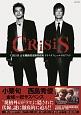 CRISIS 公安機動捜査隊特捜班 ドラマオフィシャルガイドブック