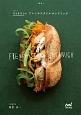 itokitoのフレンチスタイルサンドイッチ<新版>