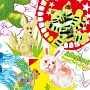 Animal Park of Story(C)