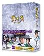 テバク ~運命の瞬間(とき)~ Blu-ray BOX II