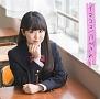 イマココ/月がきれい(DVD付)