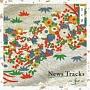 News Tracks -和- 其の肆