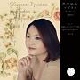 黒澤麻美 ソプラノ ロシア歌曲・オペラアリア集 Vol. 1