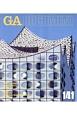 GA DOCUMENT 世界の建築(141)