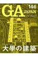 GA JAPAN (146)