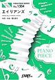 エイリアンズ by キリンジ ピアノソロ・ピアノ&ヴォーカル~女優のん出演「LINEモバイル 愛と革新。」TVCMソング