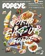 POPEYE特別編集 シティボーイの東京グルメガイド Magazine for City Boys(2)
