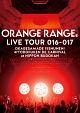 ORANGE RANGE LIVE TOUR 016-017 ~おかげさまで15周年! 47都道府県 DE カーニバル~AT 武道館