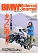 BMW Motorrad Journal (10)