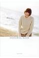 Saori Kimura MEMORIAL BOOK ありがとう