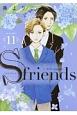 S-friends~セフレの品格~ (11)