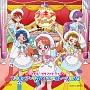 キラキラ☆プリキュアアラモード オリジナル・サウンドトラック1 プリキュア・サウンド・デコレーション!!