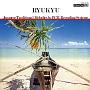 琉球-PCM録音による日本の旋律