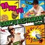 SA NK YU Restaurant ~Recipe II~