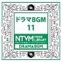 日本テレビ音楽 ミュージックライブラリー 〜ドラマ BGM 11