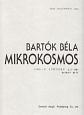 バルトーク/ミクロコスモス(上) 1~3巻 ドレミ・クラヴィア・アルバム