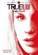 トゥルーブラッド <フィフス> DVDセット