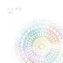 シンクロ(DVD付)