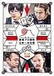 麻雀プロ団体日本一決定戦 第三節 3回戦