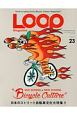 "LOOP Magazine OLD SCHOOL&NEW SCHOOL""Bicycle Culture"" (23)"