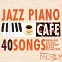 カフェで流れるジャズピアノ Best40 Vol.2