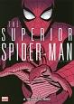 スーペリア・スパイダーマン:トラブルマインド